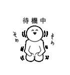 高貴なひと(個別スタンプ:30)