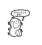 高貴なひと(個別スタンプ:35)