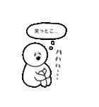 高貴なひと(個別スタンプ:36)