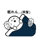 高貴なひと(個別スタンプ:38)