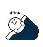 高貴なひと(個別スタンプ:39)