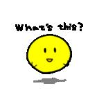 やんわりYellow Ball(個別スタンプ:26)