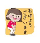 応援ママ 子どもの習い事編(個別スタンプ:01)