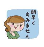 応援ママ 子どもの習い事編(個別スタンプ:02)