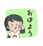 応援ママ 子どもの習い事編(個別スタンプ:3)