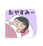 応援ママ 子どもの習い事編(個別スタンプ:4)