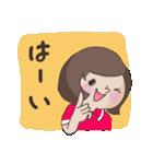 応援ママ 子どもの習い事編(個別スタンプ:5)