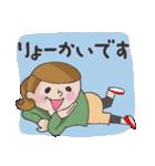 応援ママ 子どもの習い事編(個別スタンプ:6)