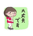 応援ママ 子どもの習い事編(個別スタンプ:07)