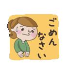 応援ママ 子どもの習い事編(個別スタンプ:9)
