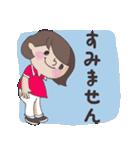 応援ママ 子どもの習い事編(個別スタンプ:10)