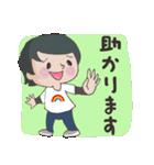 応援ママ 子どもの習い事編(個別スタンプ:11)