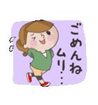 応援ママ 子どもの習い事編(個別スタンプ:12)