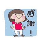応援ママ 子どもの習い事編(個別スタンプ:14)