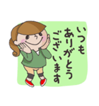 応援ママ 子どもの習い事編(個別スタンプ:15)