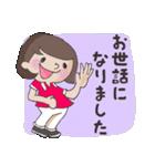 応援ママ 子どもの習い事編(個別スタンプ:16)