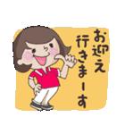応援ママ 子どもの習い事編(個別スタンプ:17)