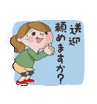 応援ママ 子どもの習い事編(個別スタンプ:18)