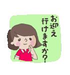 応援ママ 子どもの習い事編(個別スタンプ:19)