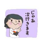 応援ママ 子どもの習い事編(個別スタンプ:20)