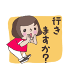 応援ママ 子どもの習い事編(個別スタンプ:21)