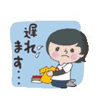 応援ママ 子どもの習い事編(個別スタンプ:22)