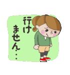 応援ママ 子どもの習い事編(個別スタンプ:23)