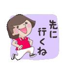 応援ママ 子どもの習い事編(個別スタンプ:24)