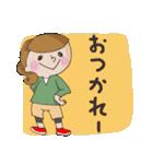 応援ママ 子どもの習い事編(個別スタンプ:25)