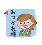 応援ママ 子どもの習い事編(個別スタンプ:26)