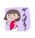 応援ママ 子どもの習い事編(個別スタンプ:28)