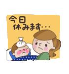 応援ママ 子どもの習い事編(個別スタンプ:29)