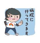 応援ママ 子どもの習い事編(個別スタンプ:30)