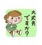 応援ママ 子どもの習い事編(個別スタンプ:31)
