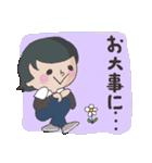 応援ママ 子どもの習い事編(個別スタンプ:32)