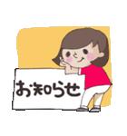 応援ママ 子どもの習い事編(個別スタンプ:33)