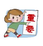 応援ママ 子どもの習い事編(個別スタンプ:34)