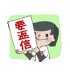 応援ママ 子どもの習い事編(個別スタンプ:35)