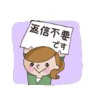 応援ママ 子どもの習い事編(個別スタンプ:36)