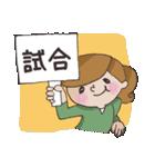 応援ママ 子どもの習い事編(個別スタンプ:37)
