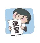 応援ママ 子どもの習い事編(個別スタンプ:38)