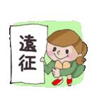 応援ママ 子どもの習い事編(個別スタンプ:39)