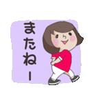 応援ママ 子どもの習い事編(個別スタンプ:40)