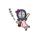 女子剣道部 ゆる美ちゃん(個別スタンプ:07)