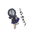 女子剣道部 ゆる美ちゃん(個別スタンプ:09)