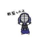 女子剣道部 ゆる美ちゃん(個別スタンプ:10)