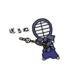 女子剣道部 ゆる美ちゃん(個別スタンプ:12)