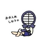 女子剣道部 ゆる美ちゃん(個別スタンプ:20)