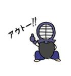 女子剣道部 ゆる美ちゃん(個別スタンプ:27)