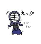 女子剣道部 ゆる美ちゃん(個別スタンプ:31)